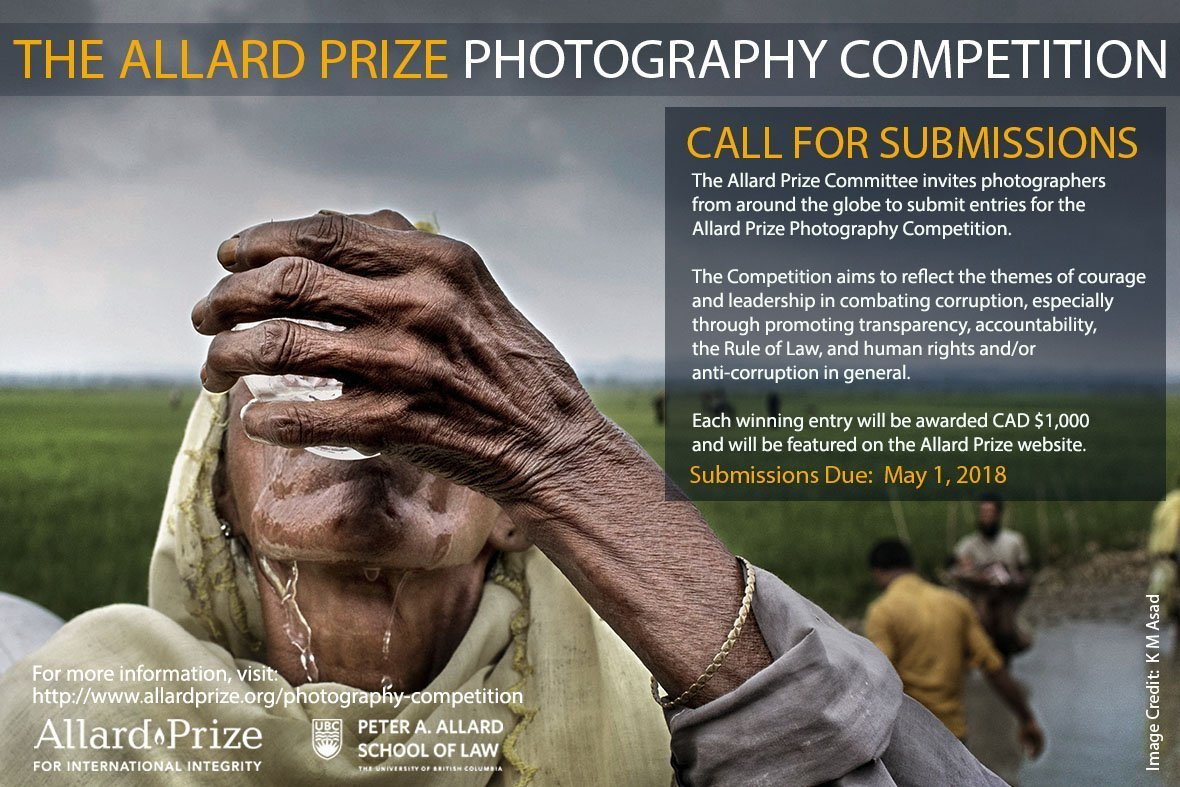 Allard Prize for International Integrity Photography Competition