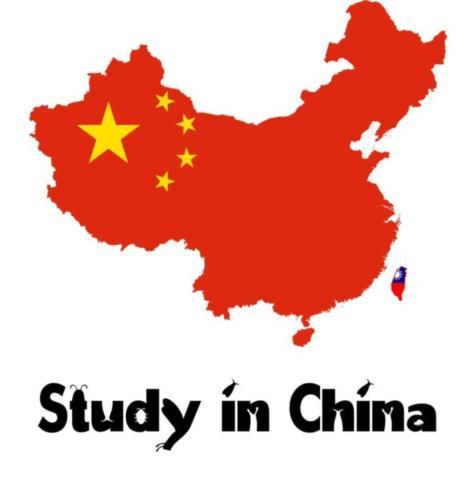 USTC Chinese Government Scholarship