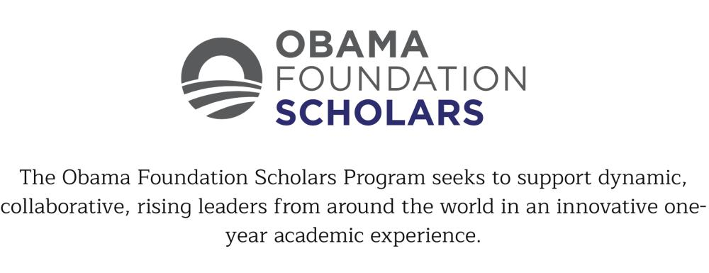 Obama Foundation Scholarship
