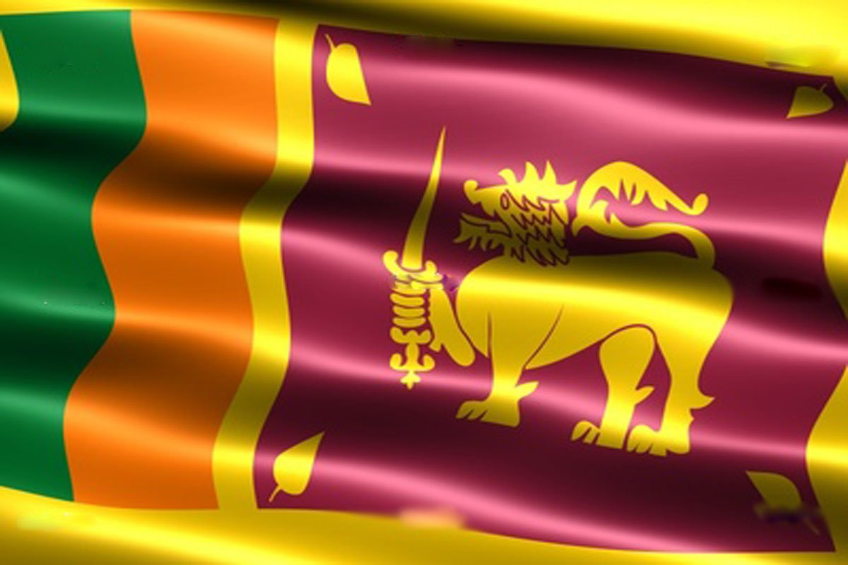 Sri Lanka Government Scholarships