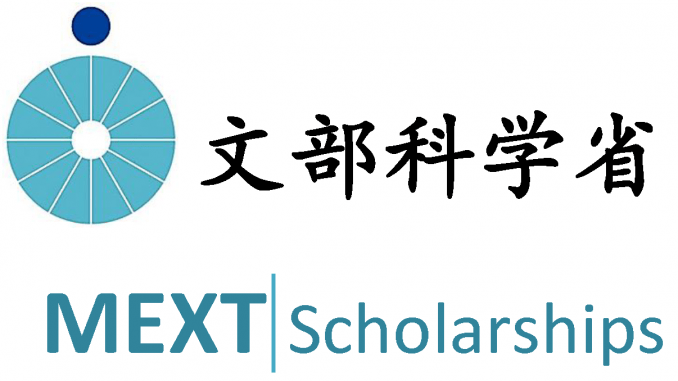Japanese Government (MEXT) Undergraduate Scholarship