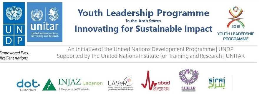 UNDP Youth Leadership Programme (YLP4) 2018