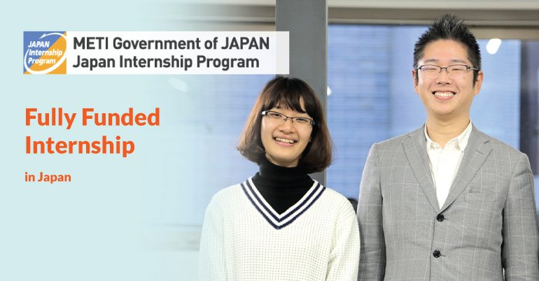 METI Government of Japan Internship Program 2018