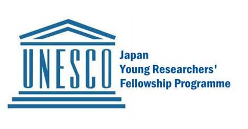 UNESCO:Japan Young Researchers' Fellowship Programme 2018