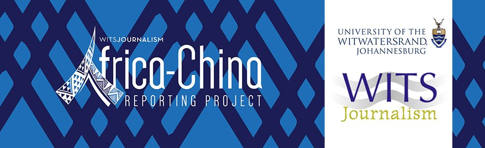Wits Journalism Africa – China Photo Exhibition