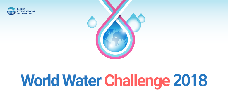 World Water Challenge 2018