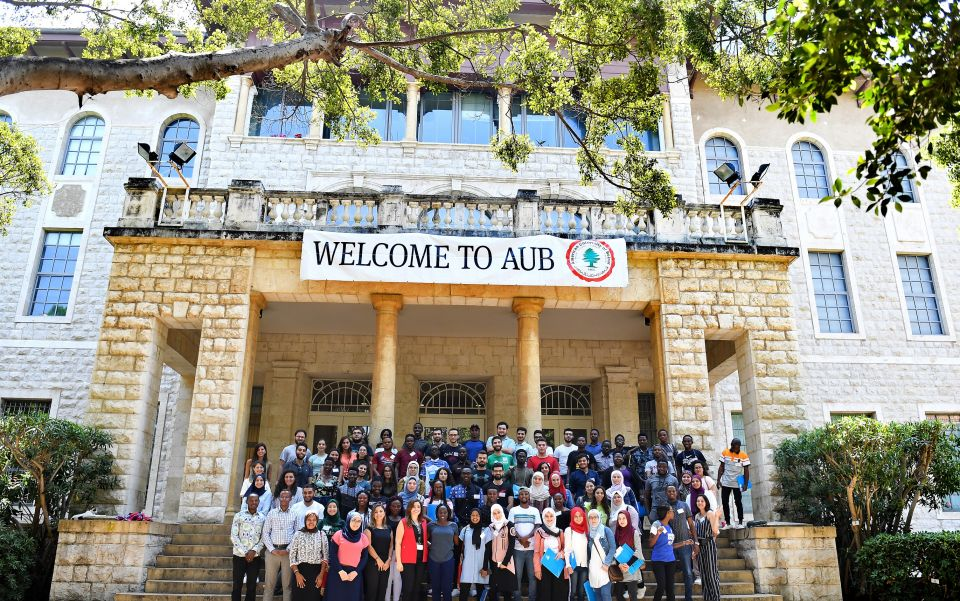 American University of Beirut (AUB) Mastercard Foundation Scholars Program
