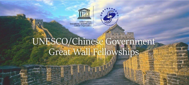 UNESCO:People's Republic of China (The Great Wall) Co-Sponsored Fellowships Programme