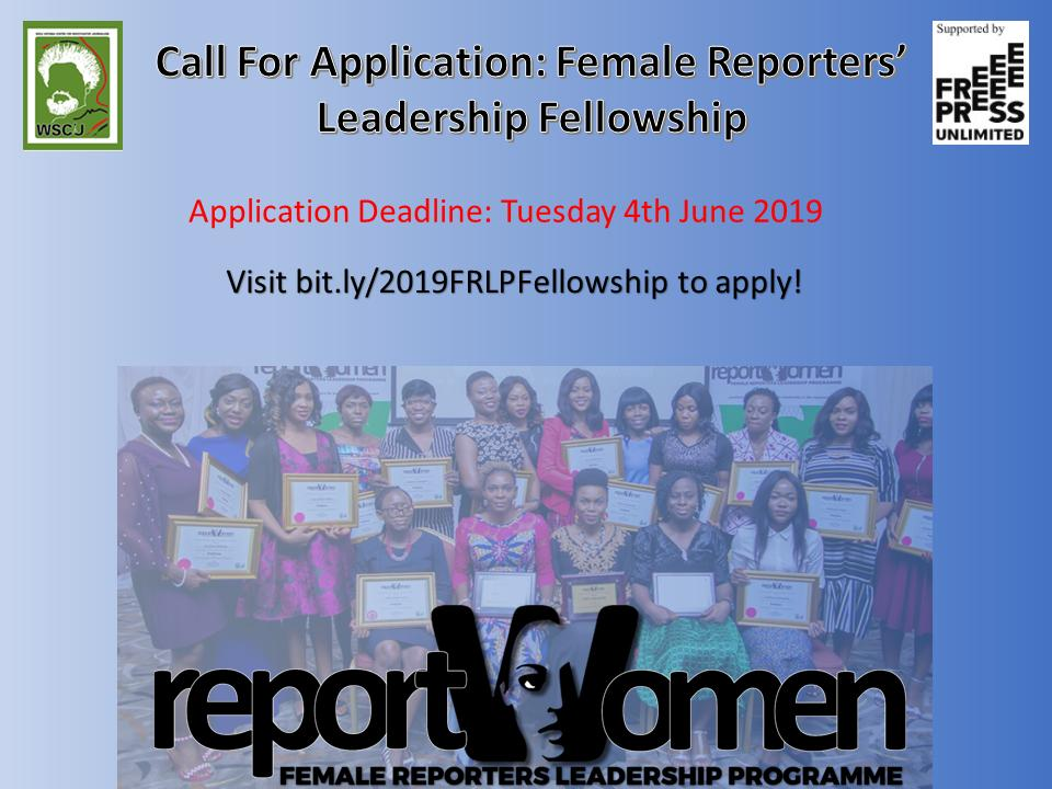 WSCIJ Female Reporters' Leadership Fellowship