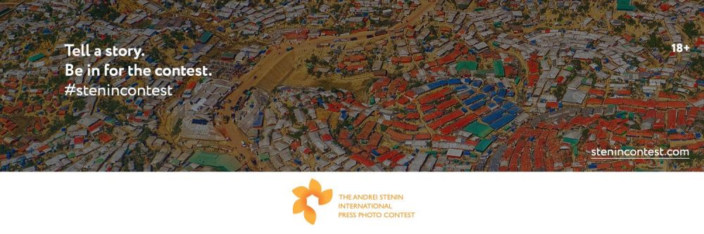 UNESCO Andrei Stenin International Photo Contest