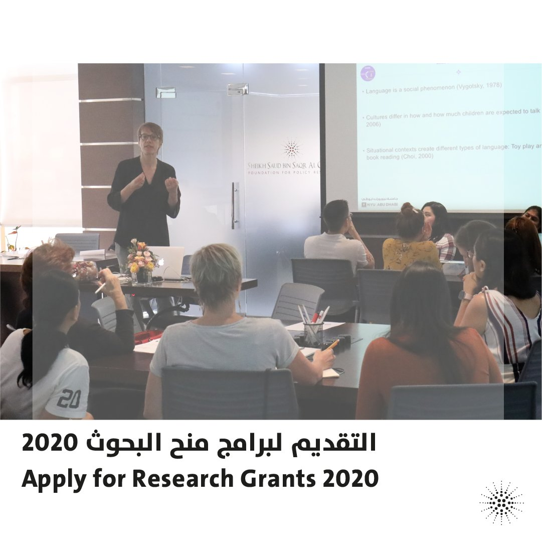 Al Qasimi Foundation's Doctoral Research Grants