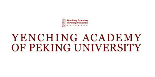 Full Scholarship at Yenching Academy of Peking University