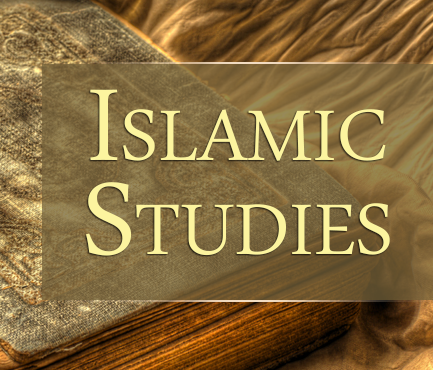 Joint Admissions and Matriculation Board (JAMB) Syllabus for Islamic Studies