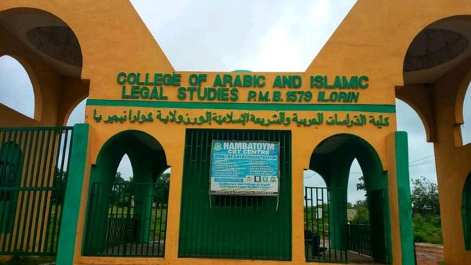 Kwara State College of Arabic and Islamic Legal Studies Entrance Exam Schedule